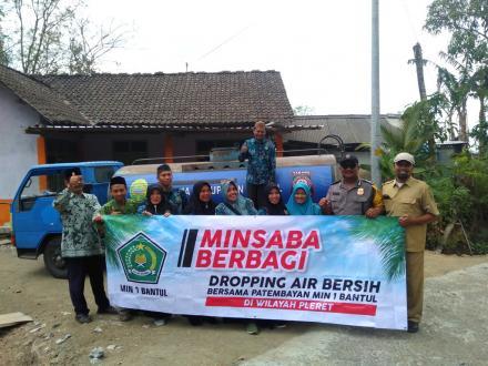 Kemarau panjang di wilayah Desa Wonolelo akibatkan beberapa Dusun kesulitan medapatkan air bersih